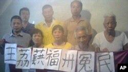福州维权人士公开声援王荔蕻(后排右一为纪斯尊)