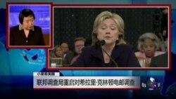小夏看美国: 美国总统大选