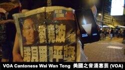 帶同報章頭版向劉曉波致敬的香港市民吳先生 (美國之音湯惠芸)