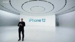 Uzinduzi wa simu mpya iPhone 12 Marekani
