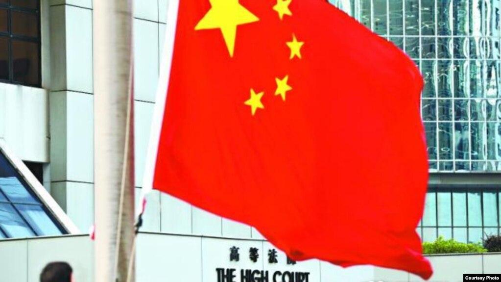 香港司法獨立下跌(蘋果日報圖片)