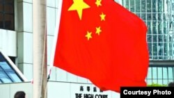 香港司法独立下跌 (苹果日报图片)