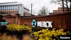Kantor pusat perusahaan farmasi AS Merck & Co. di Linden, New Jersey (foto: dok). Merck akan membuka sebuah pusat riset di London, Inggris.