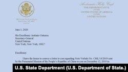 Thư Đại sứ Mỹ tại LHQ gửi cho Tổng Thư Ký LHQ về công hàm phản đối yêu sách chủ quyền của Trung Quốc ở Biển Đông.