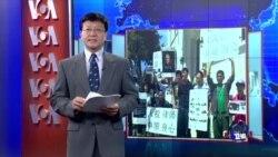 VOA连线:香港中国维权律师关注组呼吁中国停止打压