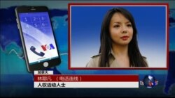 VOA卫视(2016年8月31日 第二小时节目 时事大家谈 完整版)