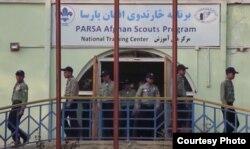 Kabil'deki PARSA insani yardım kuruluşunun merkezi