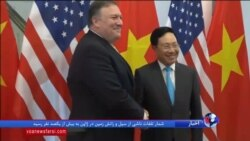 وزیر خارجه آمریکا در ادامه سفر آسیایی خود به امارات متحده عربی میرود