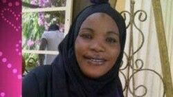 """Wakar """"A Bari Ya Huce..."""" Ta Maryam Aminu Baba Hassana - 3:16"""