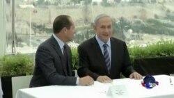 巴勒斯坦人关注以色列议会选举