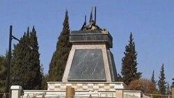 بشار اسد استاندار جدیدی را برای درعا منصوب کرد