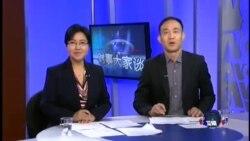 VOA卫视(2014年7月28日 第二小时节目)