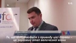 Голова НАБУ: якщо буде створено антикорупційний суд, почнуться вироки топ-чиновникам. Відео