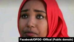 Itti aantuu pireezidaantii bulchiinsa mootummaa naannoo Oromiyaa, Aaddee Xayibaa Hasan