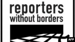 Sərhədsiz Reportyorlar_logo