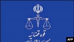 Türkiyəli üç üniversitet müəlliminin İranda saxlandığı bildirilib