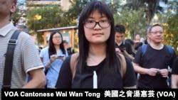 香港中文大學學生連同學 (美國之音湯惠芸)