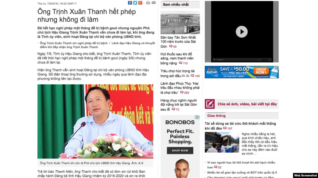Trịnh Xuân Thanh trên báo chí Việt Nam.