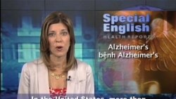 Anh ngữ đặc biệt: Alzheimer's Campaign (VOA)