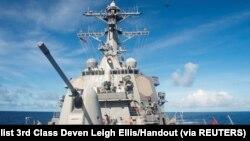Trục hạm USS Benfold (DDG 65) của Hải quân Hoa Kỳ.