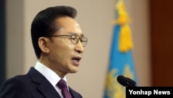 지난 19일 퇴임연설하는 이명박 한국 대통령.