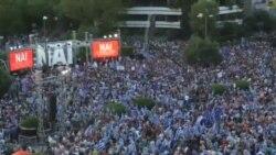 یونان پیش از همه پرسی؛ مردم در موافقت و مخالفت با ریاضت اقتصادی دو دسته شدند