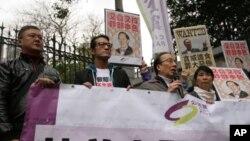 香港公民党成员特首官邸前示威