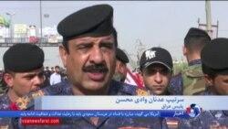 تلاش دولت عراق برای برقراری امنیت در مراسم اربعین در کربلا