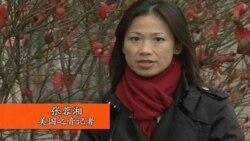 赖斯回忆录记述上海访问逸事