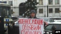Бесквартирные офицеры объявили голодовку