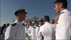 Силы флота