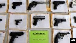 枪支在法国较美国少见(资料照片)