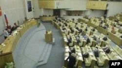 Duma yeni START müqaviləsini ratifikasiya edib