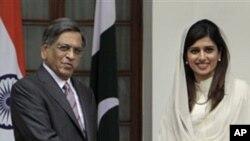 مالدیپ: سارک اجلاس میں من موہن سنگھ، گیلانی ملاقات متوقع