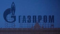 """Qirg'izistonda gaz sanoati """"Gazprom"""" qo'lida-2-qism-Muhiddin Zarif"""