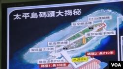 台灣立法院質詢的圖卡 - 太平島設施示意圖(美國之音張永泰拍攝)