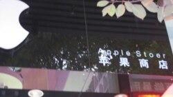 تصویر یکی از فروشگاه های جعلی اپل در چین