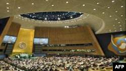مجمع عمومی سازمان ملل متحد درباره گزارش تحقیقاتی مناقشه غزه بحث می کند