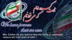 حمله ارتش سایبری ایران به وبسایت های صدای آمریکا