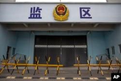 Lối vào trại giam số 3 Urumqi