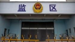 粵語新聞 晚上10-11點: 眾議院兩黨成員據稱將成立議員團 就維吾爾人權問題向中共問責