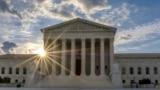 The U.S. Supreme Court building in Washington, on June 25, 2017.