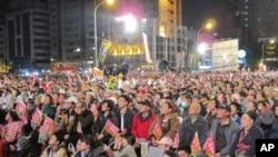 民进党支持群众参与造势活动