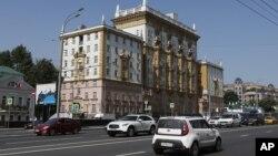 Balyozxana Amerîkî li Moskowê