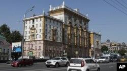 Kedutaan Besar AS di Moskow, Rusia (foto: ilustrasi).