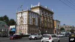 امریکی سفارت خانہ، ماسکو