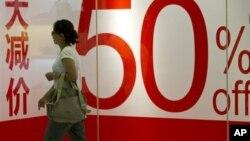 Tốc độ tăng trưởng kinh tế của Trung Quốc trong năm nay đã giảm tới mức thấp nhất trong vòng hơn 10 năm.