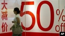 지난 8월 중국 베이징의 한 쇼핑몰에 걸린 할인 행사 안내. (자료 사진)