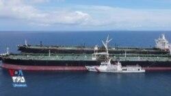 فیلمی از نفتکش توقیف شده ایران در آبهای اندونزی