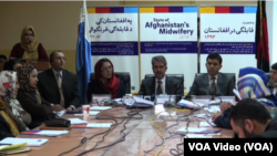 نشر گزارش در مورد وضعیت قابلگی در سال ۲۰۱۴ در افغانستان